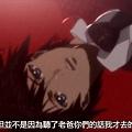ダンス イン ザ ヴァンパイアバンド【吸血鬼同盟】07 無罪之血[(004522)2017-06-13-11-47-11].JPG