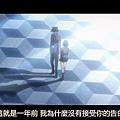 ダンス イン ザ ヴァンパイアバンド【吸血鬼同盟】07 無罪之血[(024193)2017-06-13-12-04-15].JPG