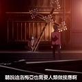 ダンス イン ザ ヴァンパイアバンド【吸血鬼同盟】07 無罪之血[(020651)2017-06-13-12-00-36].JPG