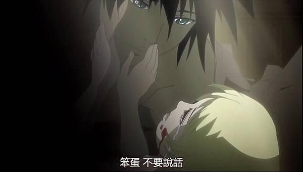 ダンス イン ザ ヴァンパイアバンド【吸血鬼同盟】07 無罪之血[(030113)2017-06-13-12-07-28].JPG