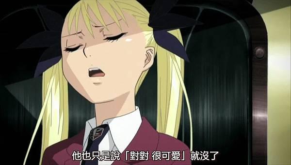 ダンス イン ザ ヴァンパイアバンド【吸血鬼同盟】08 血屍夜[(007371)2017-06-13-12-19-16].JPG