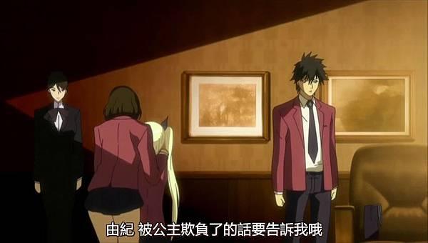 ダンス イン ザ ヴァンパイアバンド【吸血鬼同盟】08 血屍夜[(014350)2017-06-13-12-24-18].JPG