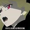 ダンス イン ザ ヴァンパイアバンド【吸血鬼同盟】08 血屍夜[(023508)2017-06-13-12-32-05].JPG