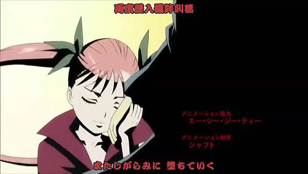 ダンス イン ザ ヴァンパイアバンド【吸血鬼同盟】08 血屍夜[(033219)2017-06-13-12-39-19].JPG