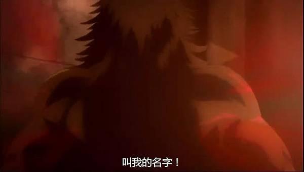 ダンス イン ザ ヴァンパイアバンド【吸血鬼同盟】11 黑夜傳說[(029683)2017-06-13-13-48-51].JPG