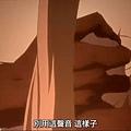 ダンス イン ザ ヴァンパイアバンド【吸血鬼同盟】11 黑夜傳說[(029640)2017-06-13-13-48-50].JPG