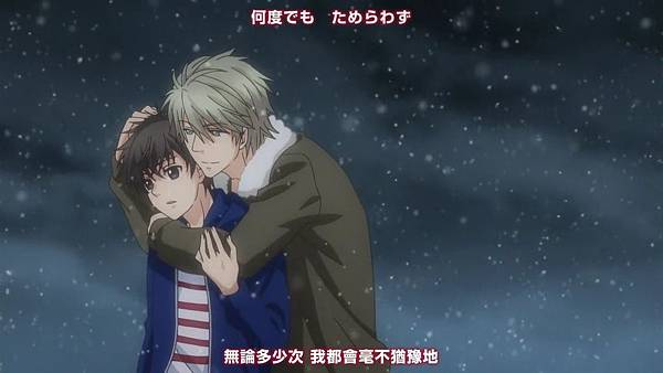 [Dymy][Super Lovers][01][BIG5][1280X720][(003429)2017-06-14-09-04-35].JPG