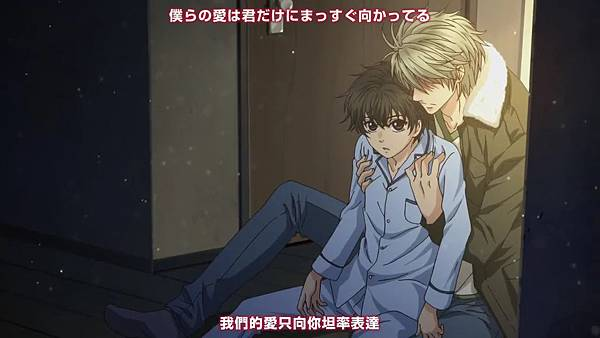 [Dymy][Super Lovers][01][BIG5][1280X720][(002758)2017-06-14-09-04-13].JPG