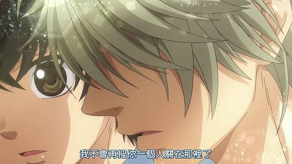 [Dymy][Super Lovers][02][BIG5][1280X720][(024971)2017-06-14-09-44-42].JPG