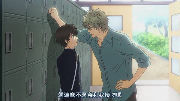 [Dymy][Super Lovers][05][BIG5][1280X720][(007578)2017-06-14-10-41-29].JPG