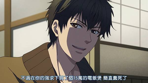 [Dymy][Super Lovers][04][BIG5][1280X720][(030520)2017-06-14-10-34-42].JPG
