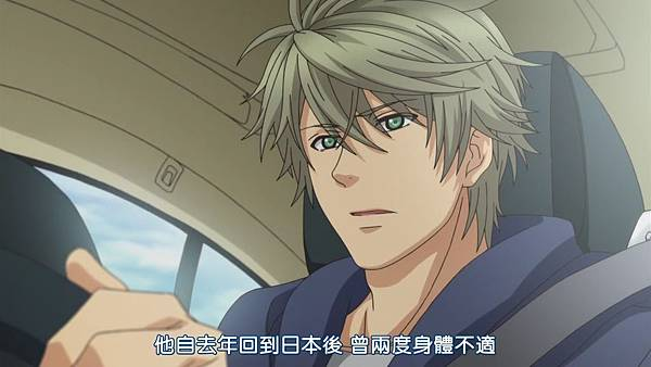 [Dymy][Super Lovers][05][BIG5][1280X720][(017662)2017-06-14-10-50-23].JPG