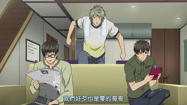 [Dymy][Super Lovers][07][BIG5][1280X720][(005581)2017-06-14-11-33-00].JPG