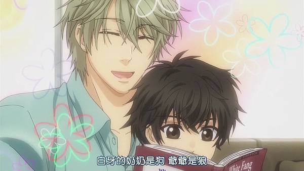 [Dymy][Super Lovers][07][BIG5][1280X720][(011452)2017-06-14-11-37-05].JPG
