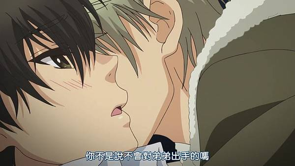 [Dymy][Super Lovers][07][BIG5][1280X720][(027577)2017-06-14-11-48-43].JPG
