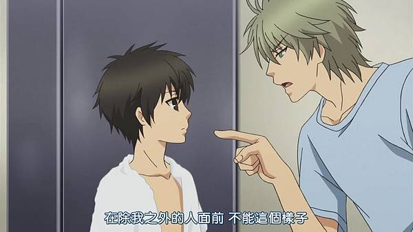 [Dymy][Super Lovers][08][BIG5][1280X720][(001031)2017-06-14-11-56-29].JPG