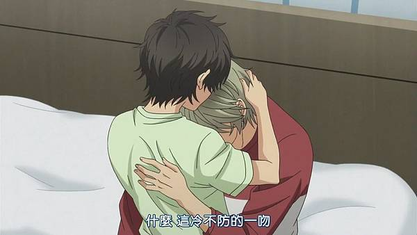 [Dymy][Super Lovers][08][BIG5][1280X720][(024871)2017-06-14-12-14-29].JPG