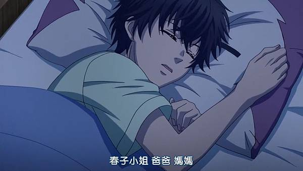 [Dymy][Super Lovers][09][BIG5][1280X720][(000645)2017-06-14-12-21-34].JPG