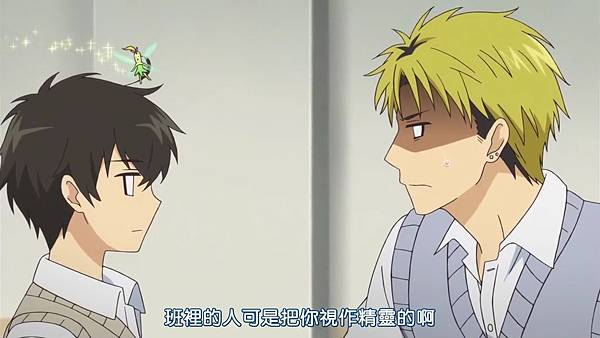 [Dymy][Super Lovers][09][BIG5][1280X720][(021291)2017-06-14-12-35-45].JPG