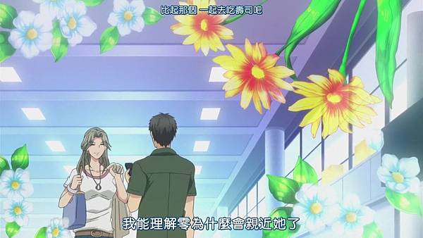 [Dymy][Super Lovers][10][END][BIG5][1280X720][(007313)2017-06-14-12-49-24].JPG