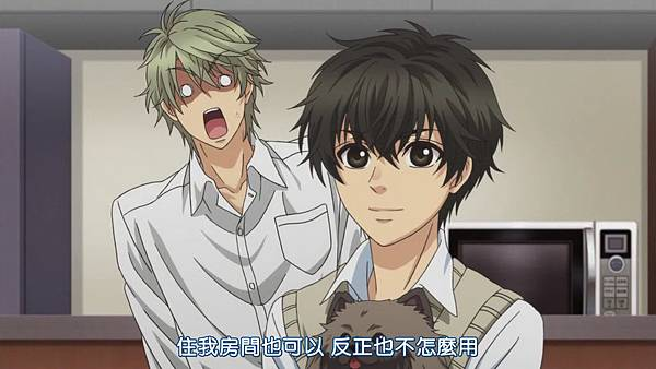 [Dymy][Super Lovers][10][END][BIG5][1280X720][(011512)2017-06-14-12-52-55].JPG