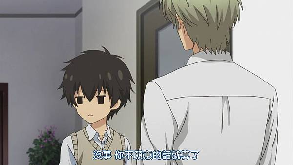 [Dymy][Super Lovers][10][END][BIG5][1280X720][(022417)2017-06-14-13-00-46].JPG