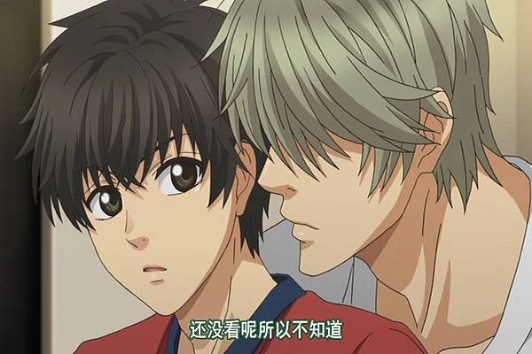 SUPER_LOVERS_OVA[(009969)2017-06-14-13-22-27].JPG