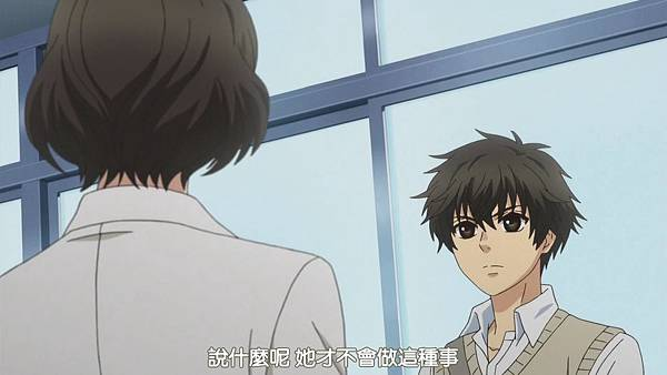 [HYSUB]Super Lovers S2[01][BIG5_MP4][1280X720][(007243)2017-06-14-13-43-35].JPG