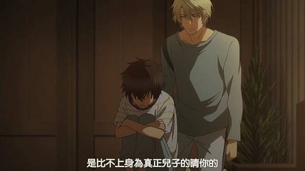 [HYSUB]Super Lovers S2[01][BIG5_MP4][1280X720][(020020)2017-06-14-13-53-25].JPG