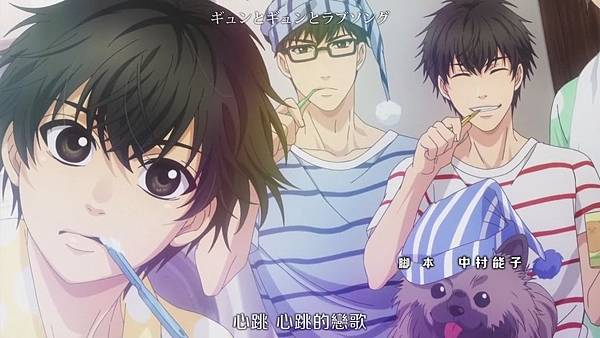 [HYSUB]Super Lovers S2[01][BIG5_MP4][1280X720][(031955)2017-06-14-14-03-47].JPG