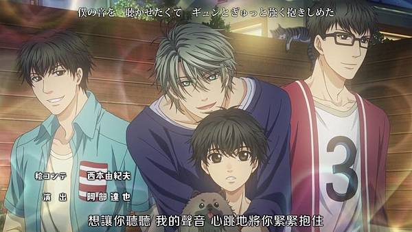 [HYSUB]Super Lovers S2[01][BIG5_MP4][1280X720][(033894)2017-06-14-14-04-15].JPG