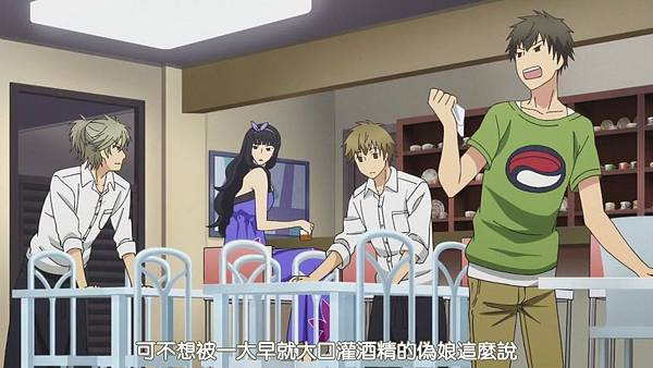 [HYSUB]Super Lovers S2[03][BIG5_MP4][1280X720][(004686)2017-06-14-14-31-25].JPG