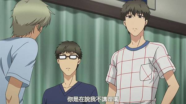 [HYSUB]Super Lovers S2[04][BIG5_MP4][1280X720][(011057)2017-06-14-15-04-56].JPG