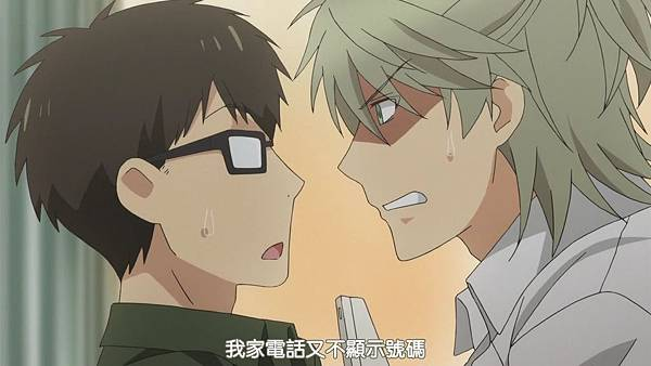 [HYSUB]Super Lovers S2[04][BIG5_MP4][1280X720][(020933)2017-06-14-15-12-53].JPG