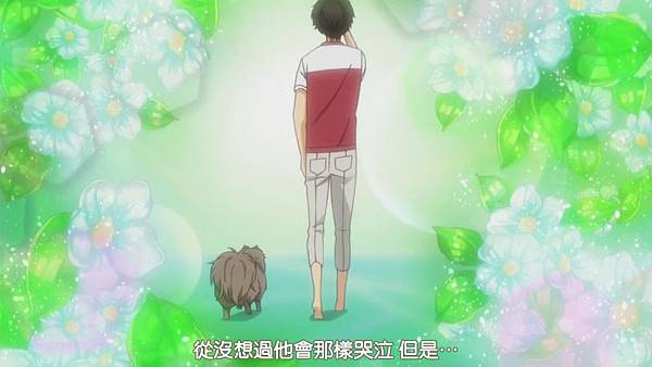 [HYSUB]Super Lovers S2[05][BIG5_MP4][1280X720][(001129)2017-06-14-15-23-25].JPG