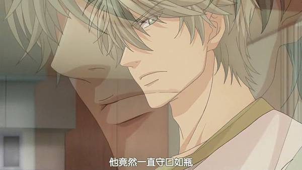 [HYSUB]Super Lovers S2[05][BIG5_MP4][1280X720][(019524)2017-06-14-15-36-08].JPG