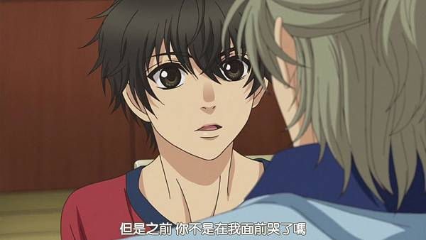 [HYSUB]Super Lovers S2[05][BIG5_MP4][1280X720][(027796)2017-06-14-15-43-45].JPG