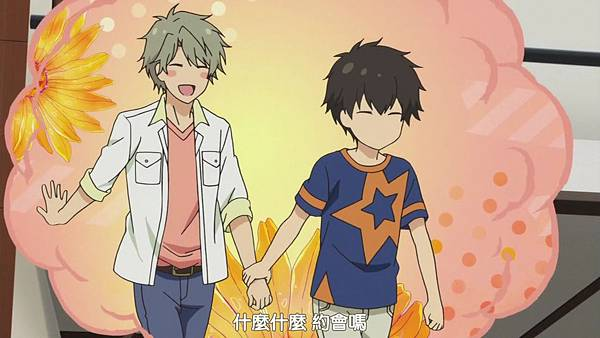 [HYSUB]Super Lovers S2[06][BIG5_MP4][1280X720][(000608)2017-06-14-15-46-32].JPG