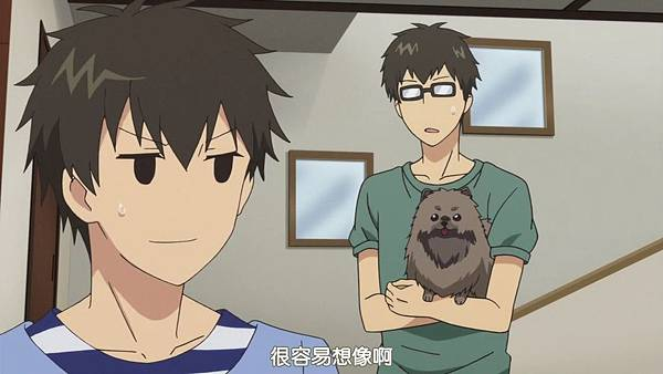 [HYSUB]Super Lovers S2[06][BIG5_MP4][1280X720][(000702)2017-06-14-15-46-36].JPG