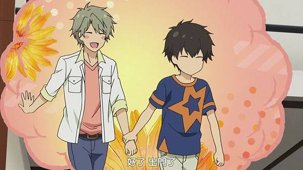 [HYSUB]Super Lovers S2[06][BIG5_MP4][1280X720][(000587)2017-06-14-15-46-31].JPG