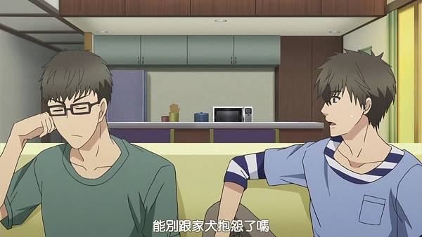 [HYSUB]Super Lovers S2[06][BIG5_MP4][1280X720][(011108)2017-06-14-15-52-29].JPG
