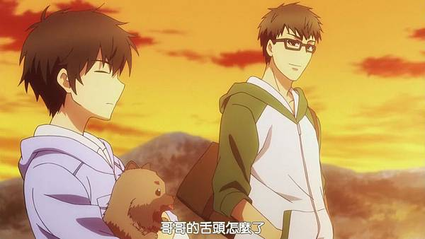 [HYSUB]Super Lovers S2[06][BIG5_MP4][1280X720][(031072)2017-06-14-16-06-56].JPG