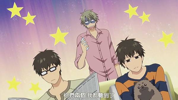 [HYSUB]Super Lovers S2[08][BIG5_MP4][1280X720][(001446)2017-06-14-16-30-17].JPG