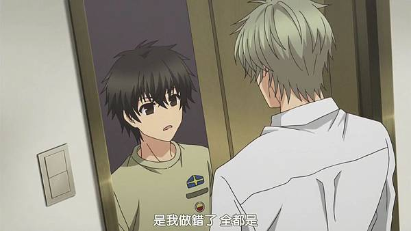 [HYSUB]Super Lovers S2[08][BIG5_MP4][1280X720][(023725)2017-06-14-16-45-06].JPG