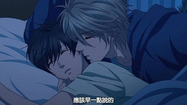[HYSUB]Super Lovers S2[10][BIG5_MP4][1280X720][(016708)2017-06-14-17-24-44].JPG