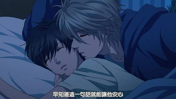 [HYSUB]Super Lovers S2[10][BIG5_MP4][1280X720][(016651)2017-06-14-17-24-42].JPG