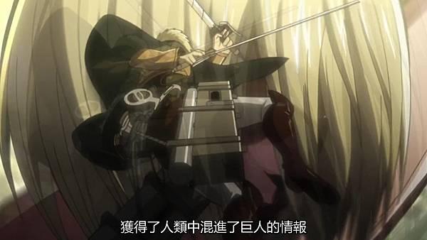 [DMG][Attack_on_Titan][26][720P][BIG5][(001593)2017-07-23-12-22-49].JPG