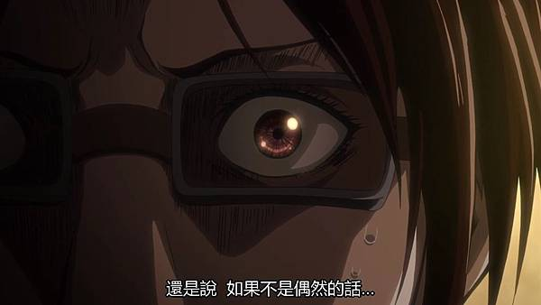 [DMG][Attack_on_Titan][26][720P][BIG5][(003394)2017-07-23-12-24-04].JPG