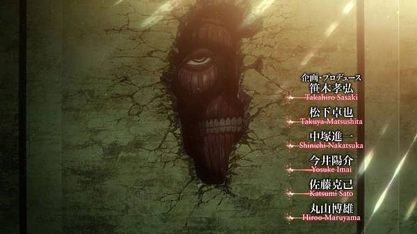 [DMG][Attack_on_Titan][26][720P][BIG5][(004778)2017-07-23-12-25-03].JPG