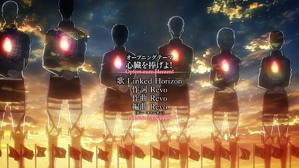 [DMG][Attack_on_Titan][26][720P][BIG5][(005228)2017-07-23-12-25-32].JPG